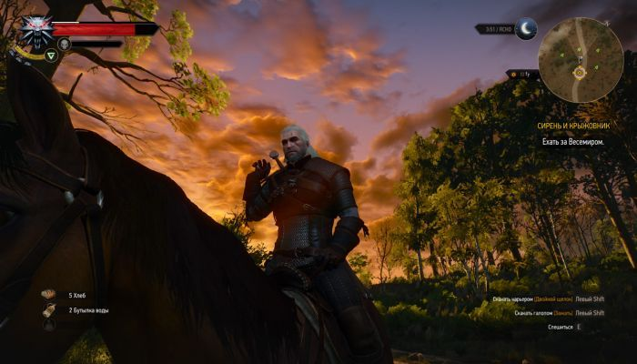 The Witcher 3 Wild Hunt Game Free Download Torrent
