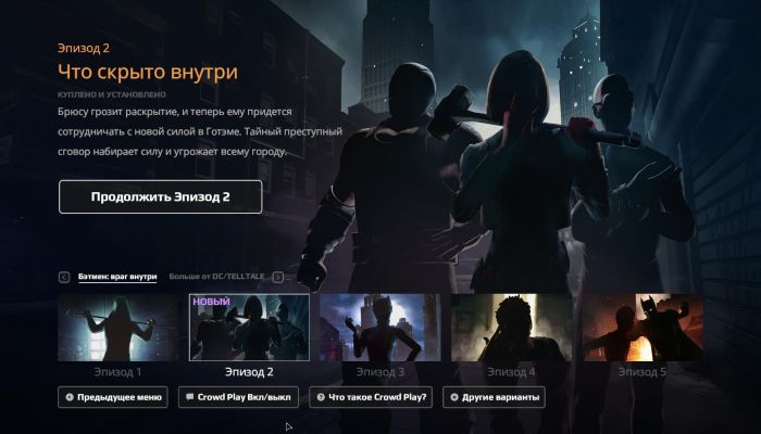 Batman The Enemy Within Game Free Download Torrent